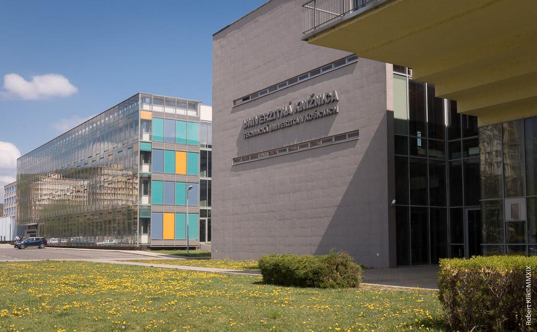 Технічний університет у місті кошіце